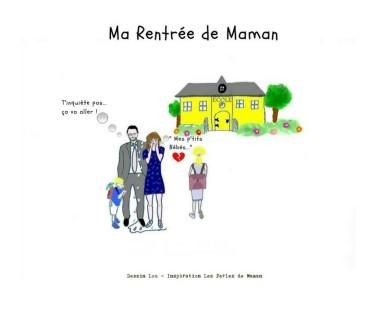 ILLUSTRATION BLOGEUSE ECOLE MA RENTREE DE MAMAN2